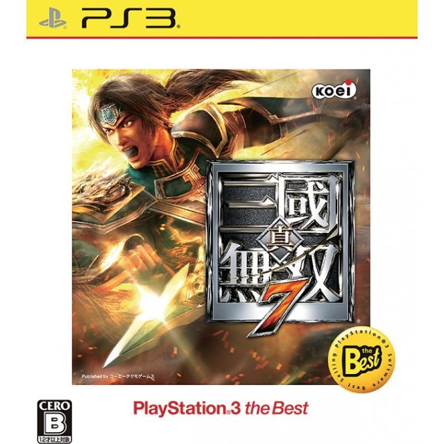 Shin Sangoku Musou 7 (Playstation 3 the Best)