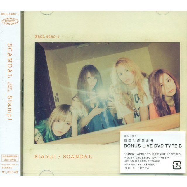 Stamp [CD+DVD Limited Edition Type B]