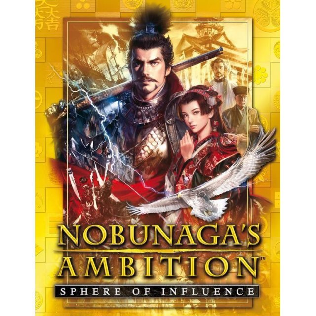 Nobunaga's Ambition: Sphere of Influence (English)