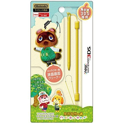 Touch Pen Leash Collection for New 3DS (Animal Crossing Type C)