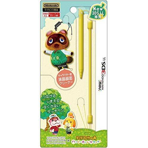 Touch Pen Leash Collection for New 3DS LL (Animal Crossing Type C)