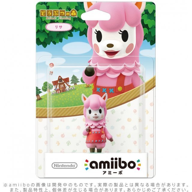 amiibo Animal Crossing Series Figure (Risa)