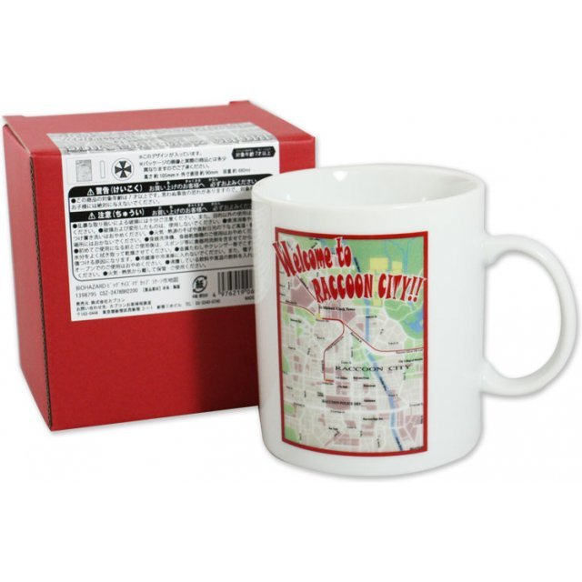 Biohazard Big Size Mug: Raccoon City Map