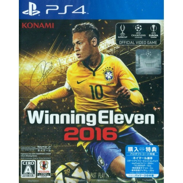 World Soccer Winning Eleven 2016