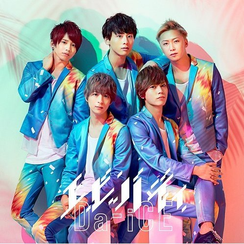 Everybody [CD+DVD Limited Edition Type A]