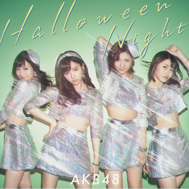 Halloween Night [CD+DVD Limited Edition Type C]