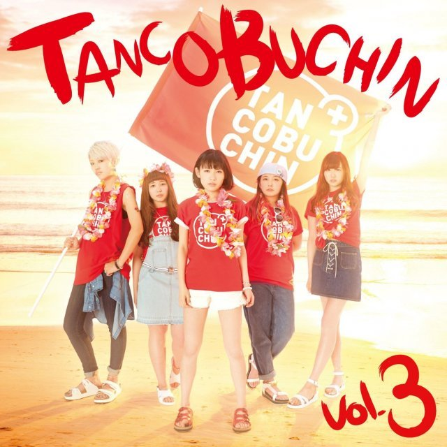 Tancobuchin Vol.3 [CD+DVD Limited Edition Type A]