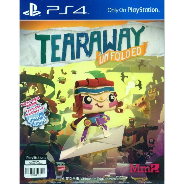 Tearaway Unfolded (Chinese & English Sub)