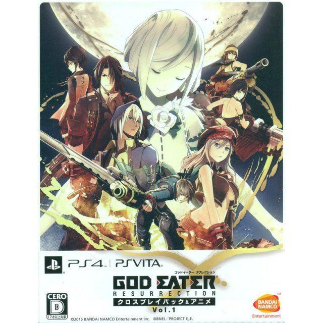 God Eater Resurrection [Cross Play Pack & Anime Vol.1]