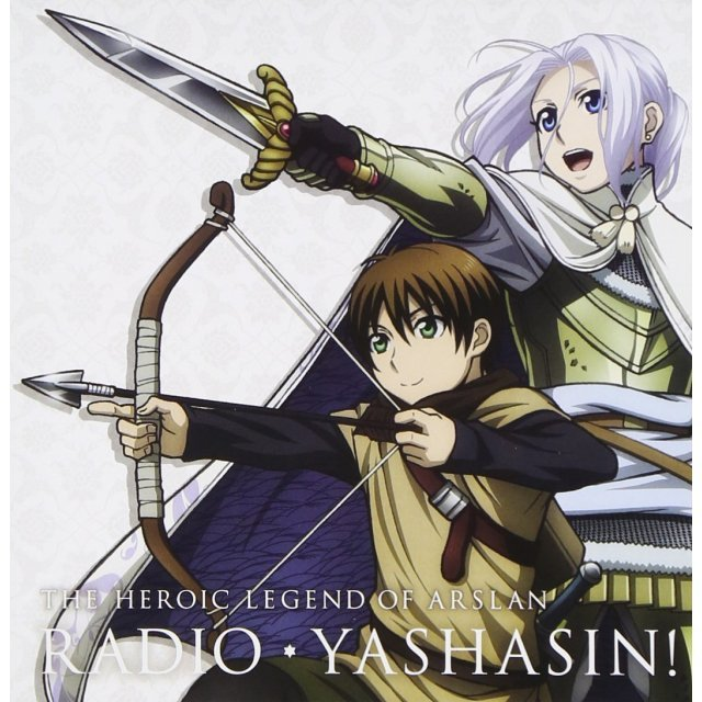 Heroic Legend Of Arslan - Radio Yashasin Vol.1 [CD+CD-ROM]