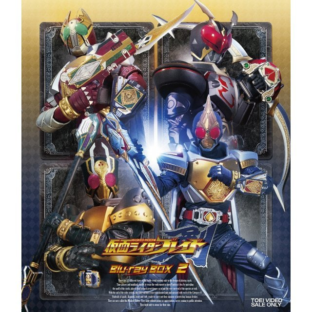 Kamen Rider Blade Blu-ray Box Vol.2