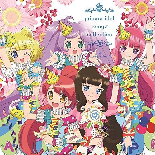 Pripara Idol Song Collection By Sora Mageton - Mi