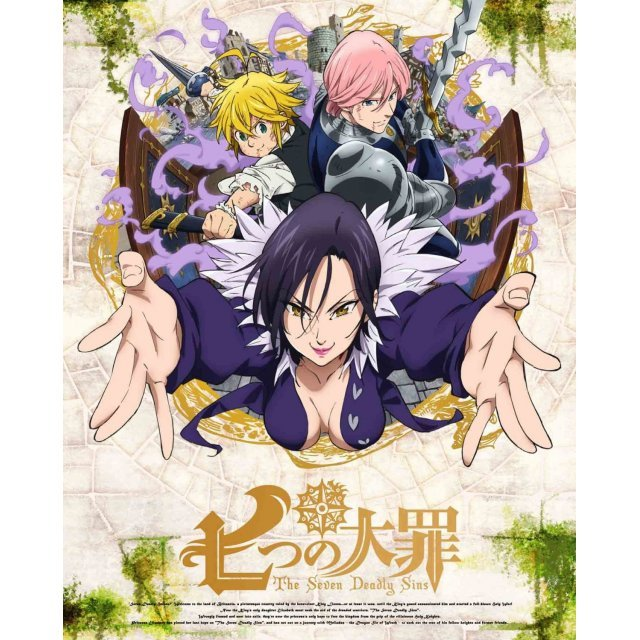Seven Deadly Sins Vol.8 [DVD+CD Limited Edition]