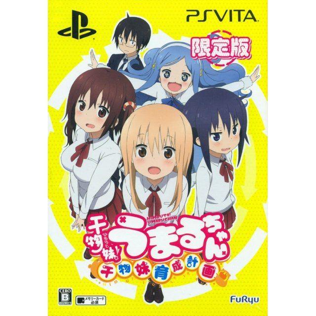 Himouto! Umaru-chan Himouto Ikusei Keikaku [Limited Edition]