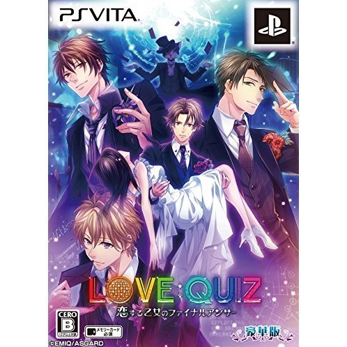 Love:Quiz Koi Suru Otome no Final Answer [Limited Edition]