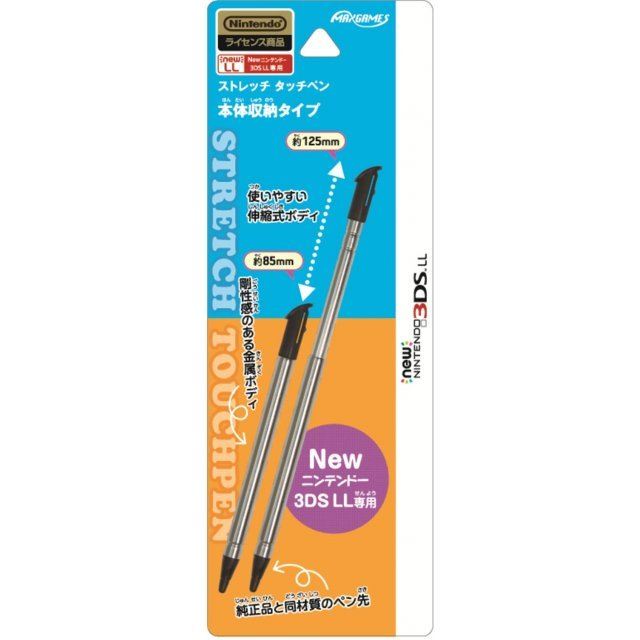 Stretch Touch Pen for New 3DS LL (Black)