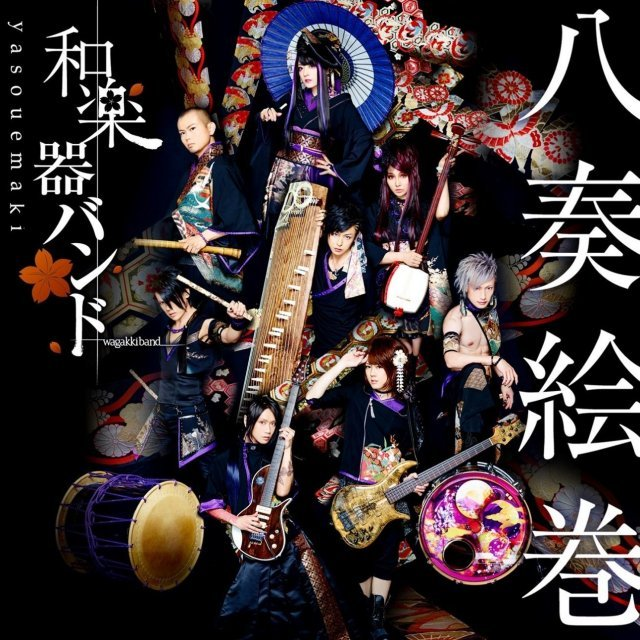 Yaso Emaki [CD+DVD Limited Edition Type B]
