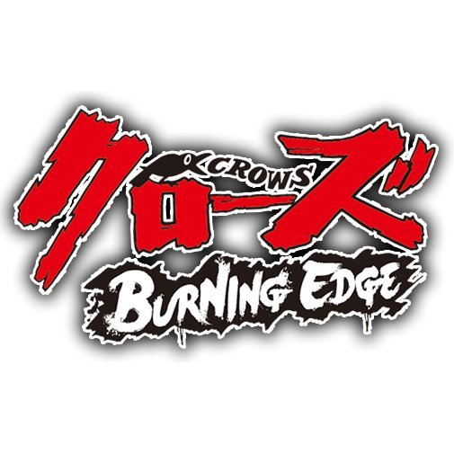 Crows Burning Edge