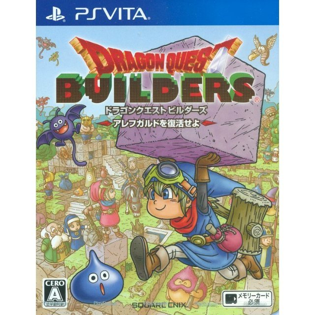 Dragon Quest Builders Alefgard o Fukkatsu Seyo