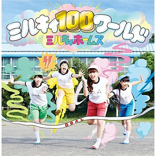 Milky 100 World [CD+Blu-ray Limited Edition]