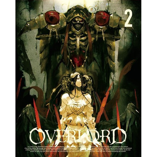 Overlord Vol.2
