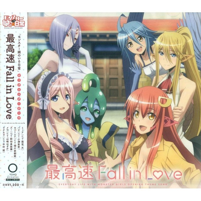 Saikousoku Fall In Love (Monster Musume Intro Theme)