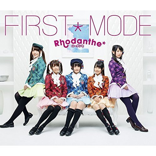 First Mode [Limited Edition]