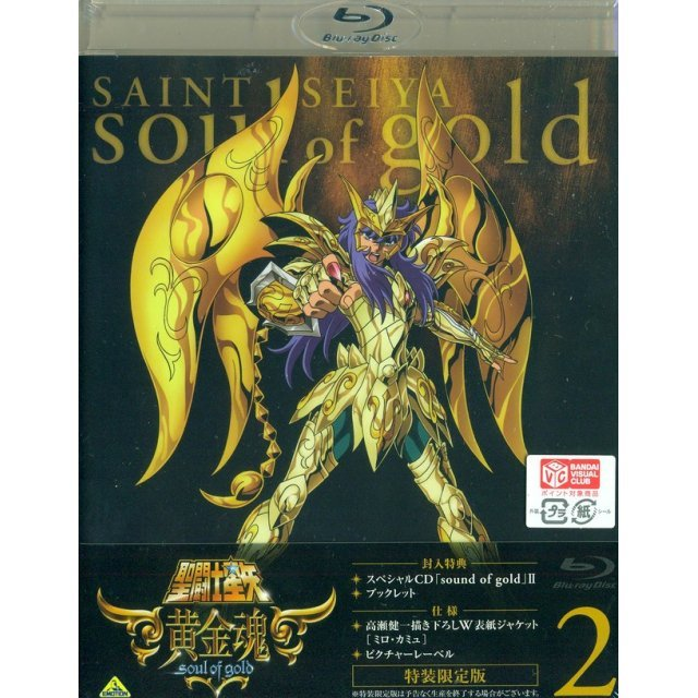 Saint Seiya - Soul Of Gold Vol.2 [Limited Edition]