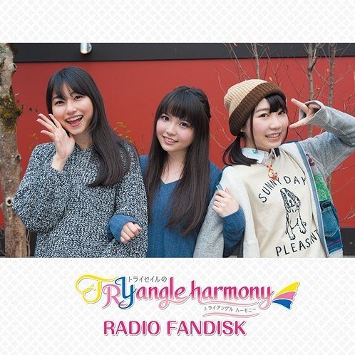Trysail No Tryangle Harmony Radio Fandisk