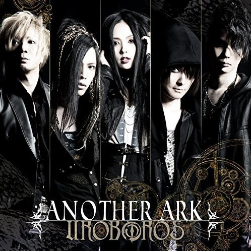 Another Ark [CD+DVD Limited Edition]