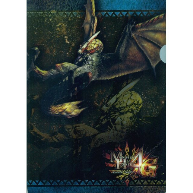 Monster Hunter 4G A4 Clear File (Seregios)