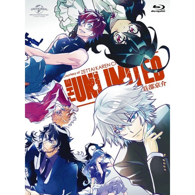 Unlimited Kyohsuke Hyohbu Blu-ray Box [Limited Edition]