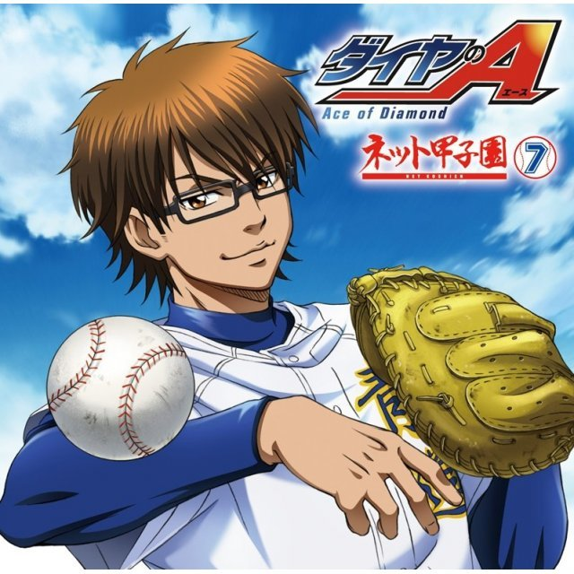 Ace Of Diamond - Net Koshien Vol.7