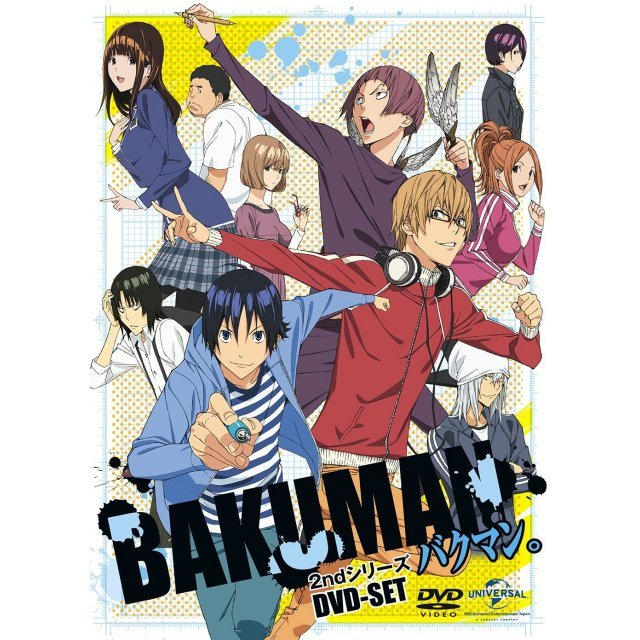 Bakuman 2nd Series Dvd Set