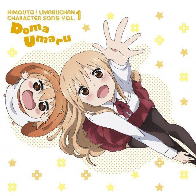 Umaru Doma: Himoto Umaru Chan Character Song Vol.1 Umaru Doma (Aimi