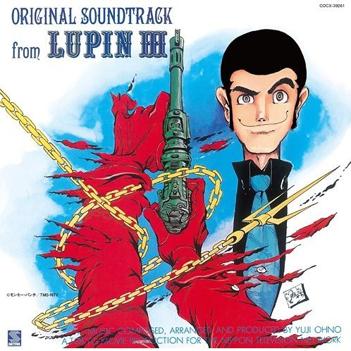Lupin The Third Original Soundtrack [Blu-spec CD2]