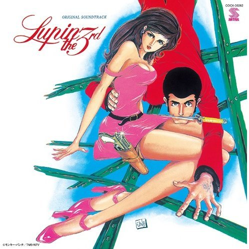 Lupin The Third Original Soundtrack Vol.2 [Blu-spec CD2]
