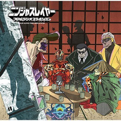 Ninja Slayer Radio Station Vol.1 [CD+CD-ROM+DVD-ROM]