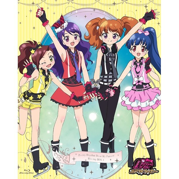 Pretty Rhythm Dear My Future Blu-ray Box 1