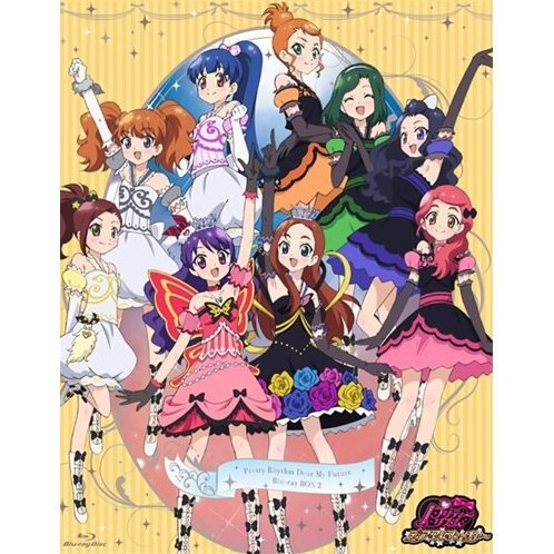 Pretty Rhythm Dear My Future Blu-ray Box 2