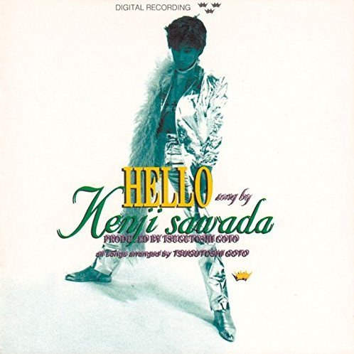 Hello [SHM-CD]
