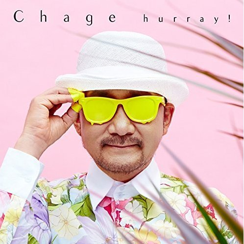 Hurray! [CD+DVD Limited Edition]