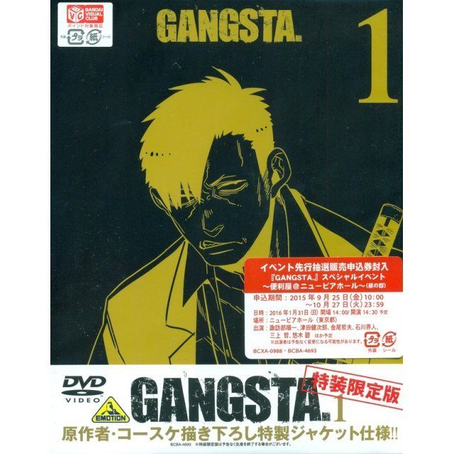 Gangsta. Vol.1 [Limited Edition]