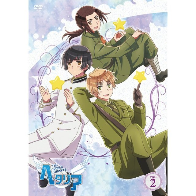 Hetalia The World Twinkle Vol.2