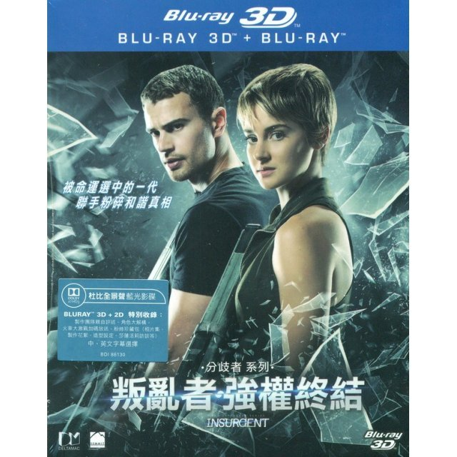The Divergent Series: Insurgent [3D+2D]