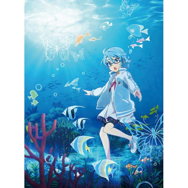 Hokago No Pleiades Vol.4  [Limited Edition]