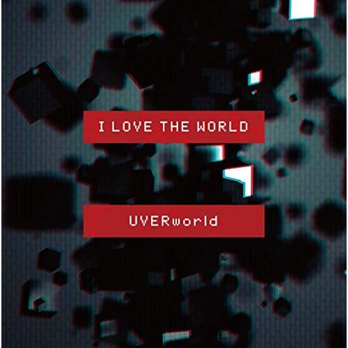 I Love The World [CD+DVD Limited Edition]