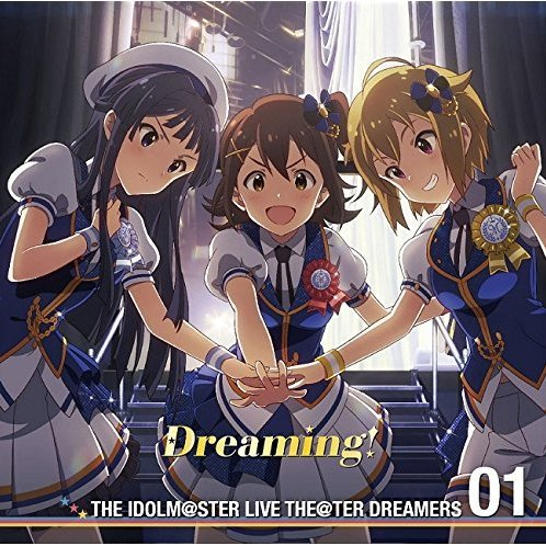 Idolmaster Live Theater Dreamers Vol.1 Dreaming