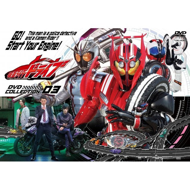 Kamen Rider Drive Dvd Collection Vol.3