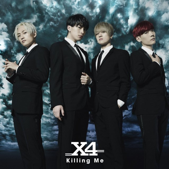 Killing Me [CD+DVD Limited Edition Type A]